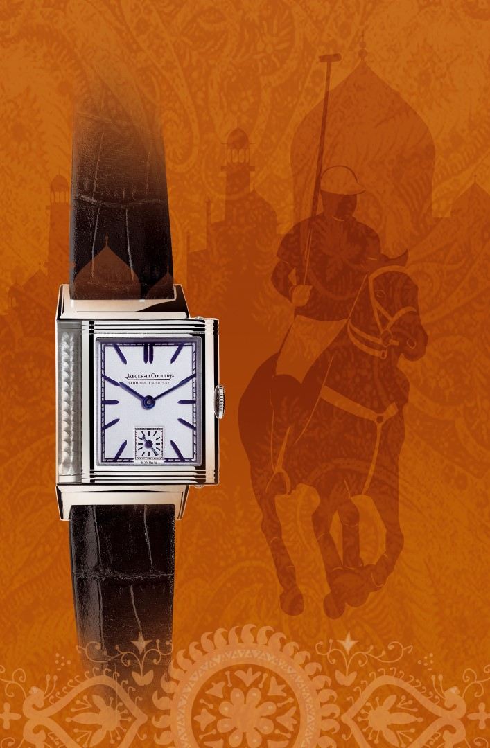 Jaeger-LeCoultre Patrimony Reverso 1948 - publicidad de la época