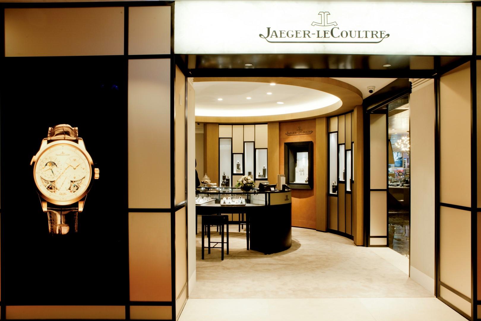 Boutique Jaeger-LeCoultre Madrid entrada