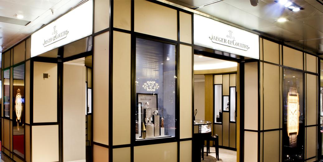Boutique Jaeger-LeCoultre Madrid