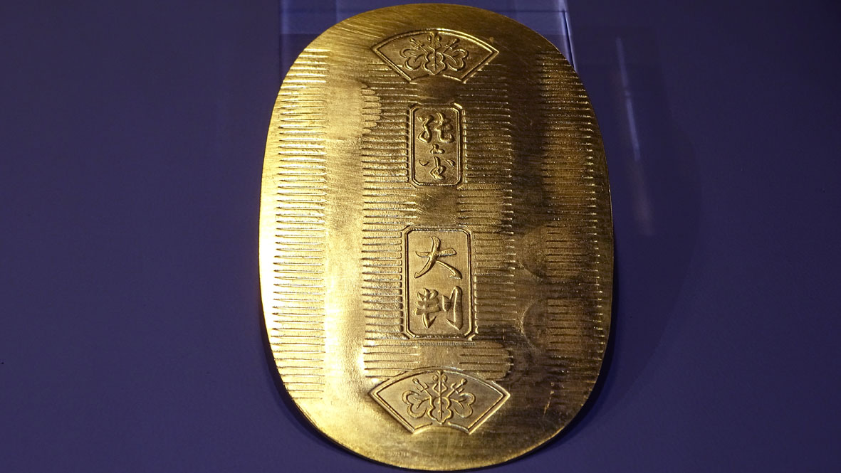 Degussa Colección Rothschild Barra Koban Japón