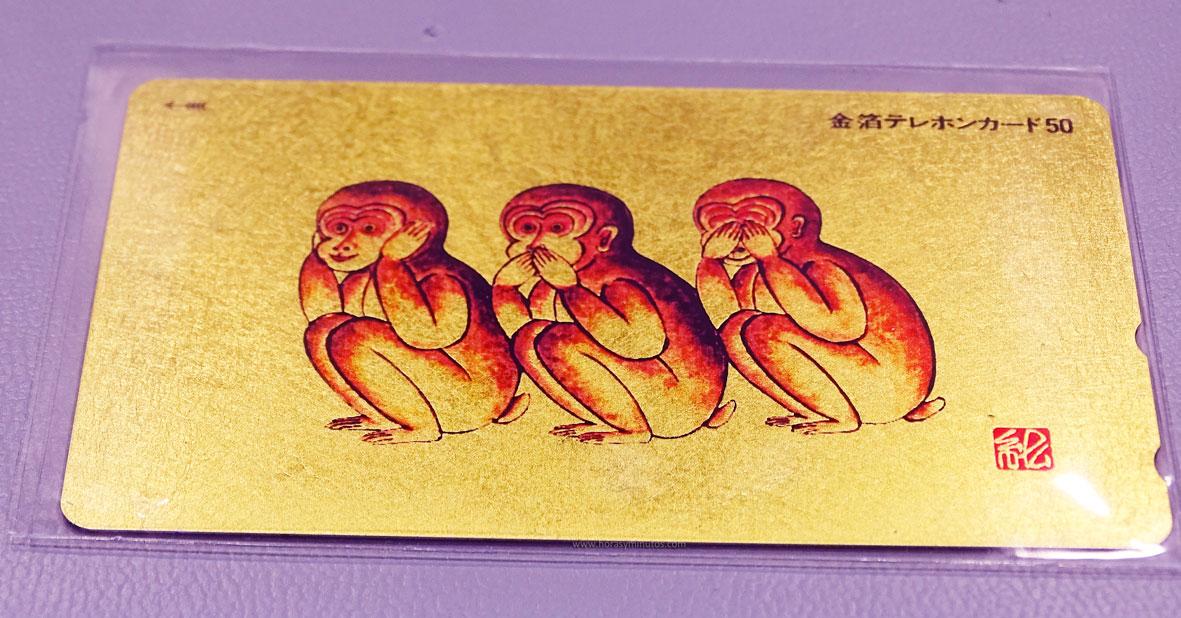 Degussa Colección Rothschild tarjeta