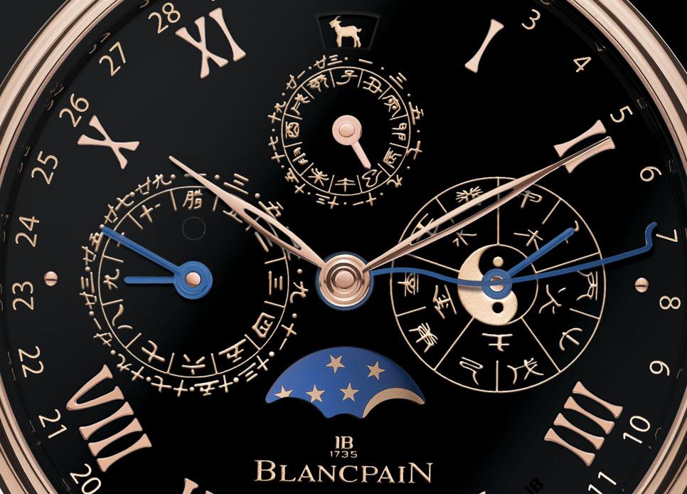Blancpain Villeret Calendrier Chinois Tradtionnel para Only Watch - detalle de la esfera