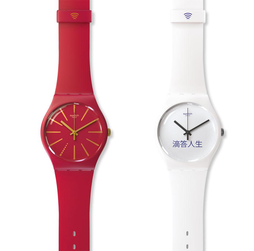 Swatch Bellamy rojo y blanco