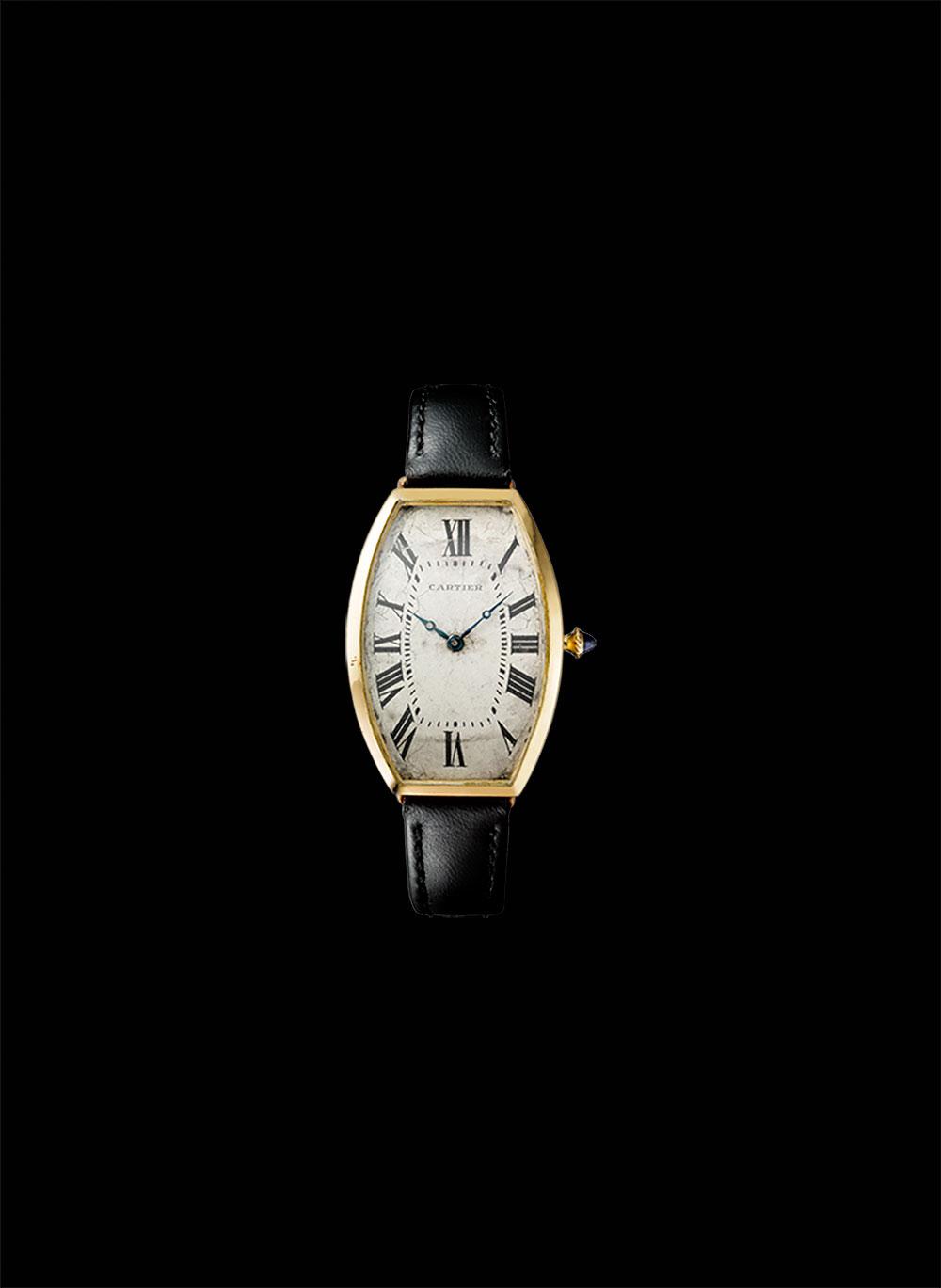 Cartier Privé