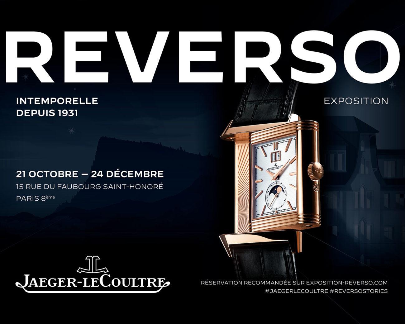 Exposición Jaeger-LeCoultre Reverso