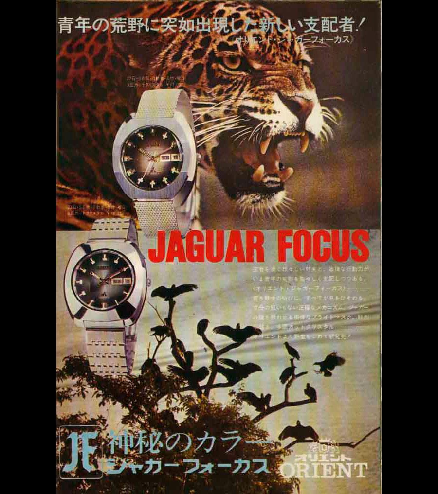 Anuncio original del Orient Jaguar Focus