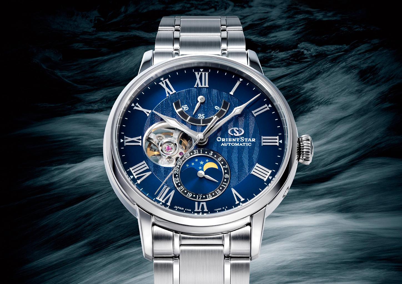 Orient Star Mechanical Moon Phase azul