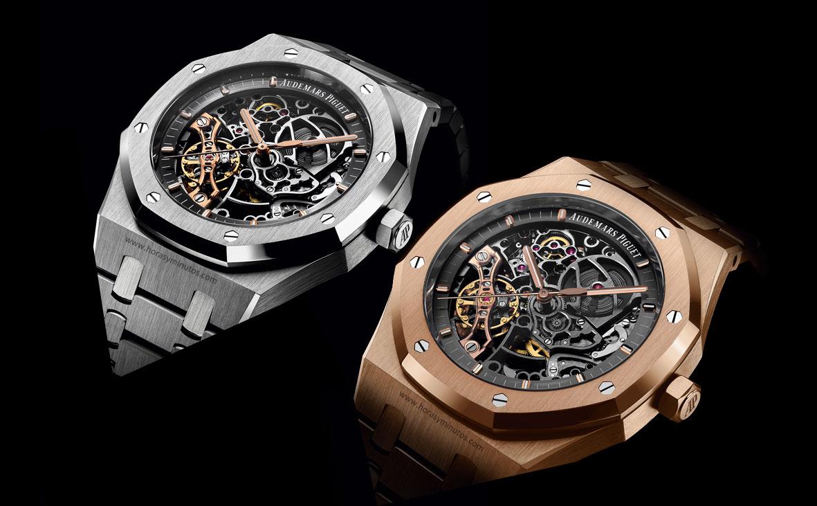 SIHH-2016-Audemars-Piguet-Royal-Oak-Double-Balance-Wheel-Openworked-Horas-y-Minutos