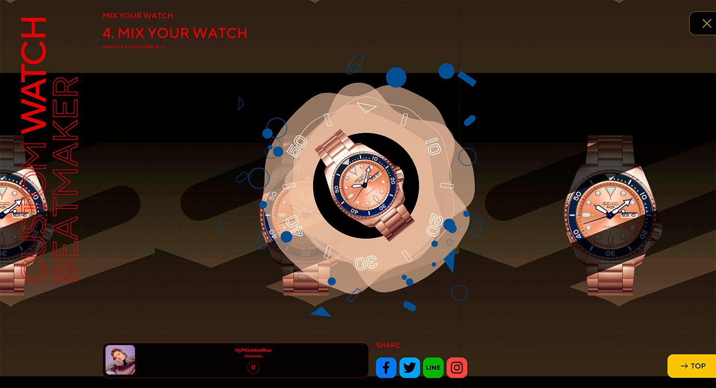 Otro reloj acabado en el Seiko 5 Sports BeatMaker