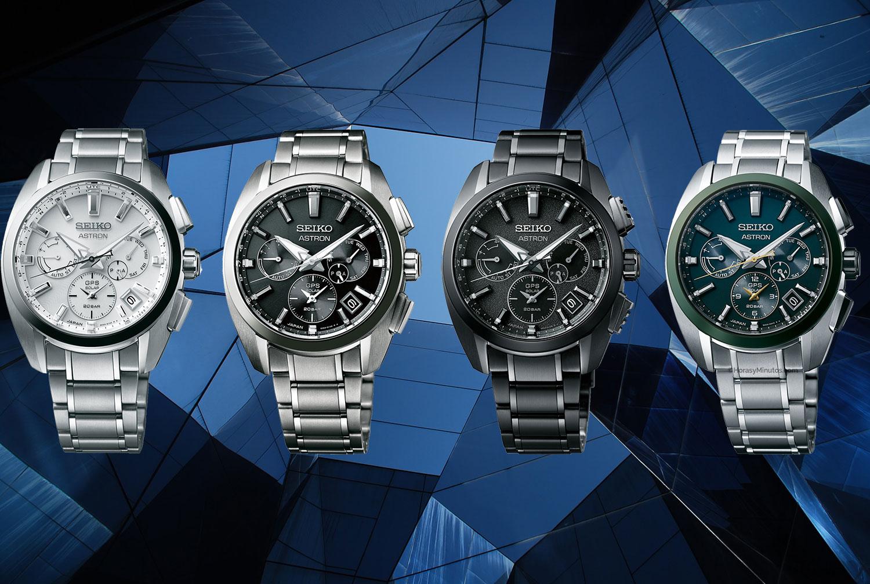 Los cuatro Seiko Astron Titanio 2020