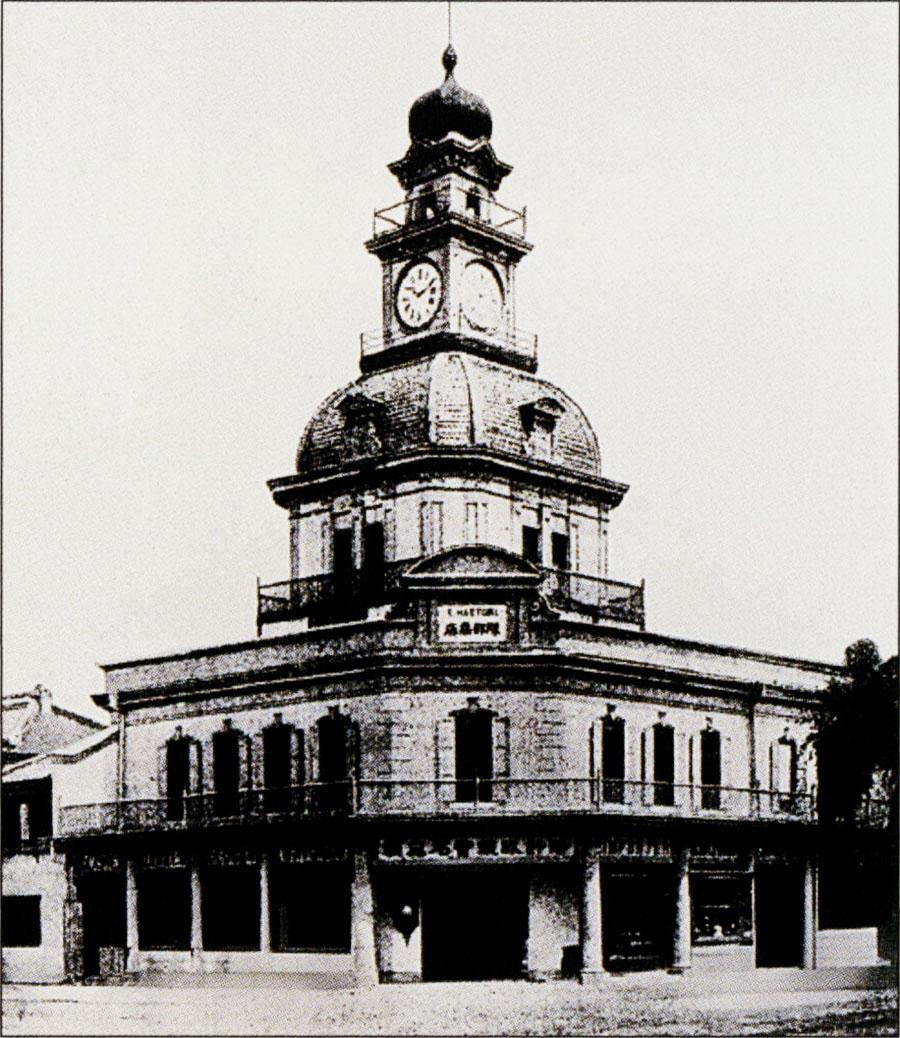 La fábrica de Seikosha en Ginza, 1895
